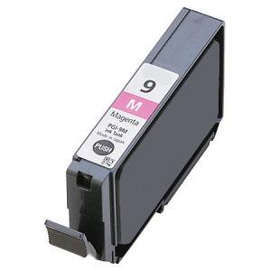 Compatible Canon PGI-9M Magenta